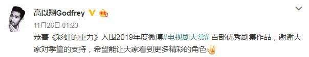 高以翔因录制浙江卫视综艺节目猝死 晕倒休克去世