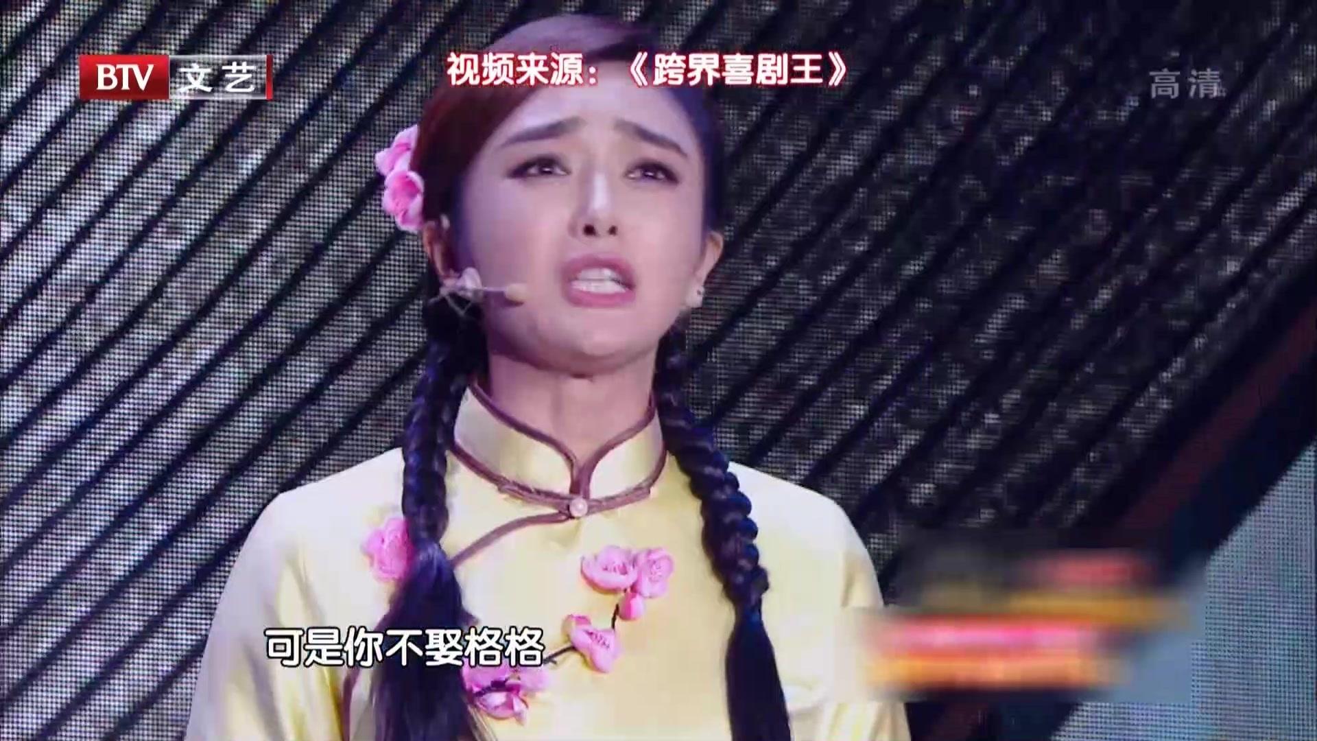 影视女演员跨界演小品:秦岚