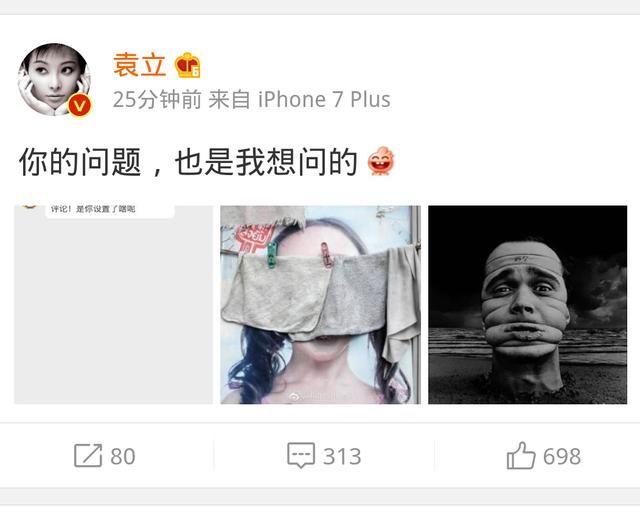 华谊兄弟回应崔永元上热搜!袁立的微博字字珠