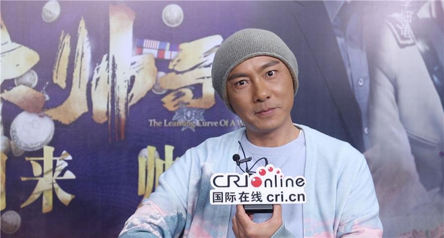 环球星访谈·张卫健:演员的贡献远不止于荧幕