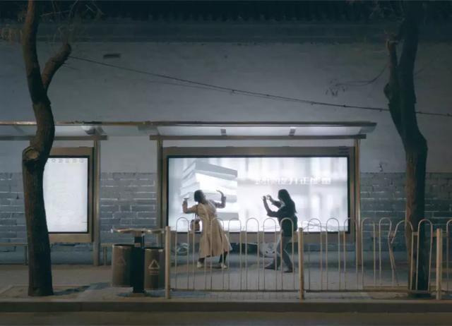 第68届柏林电影节闭幕,胡波遗作获奖,《不要碰