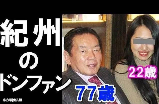 77岁富豪娶22岁嫩模 结婚3月死在家中