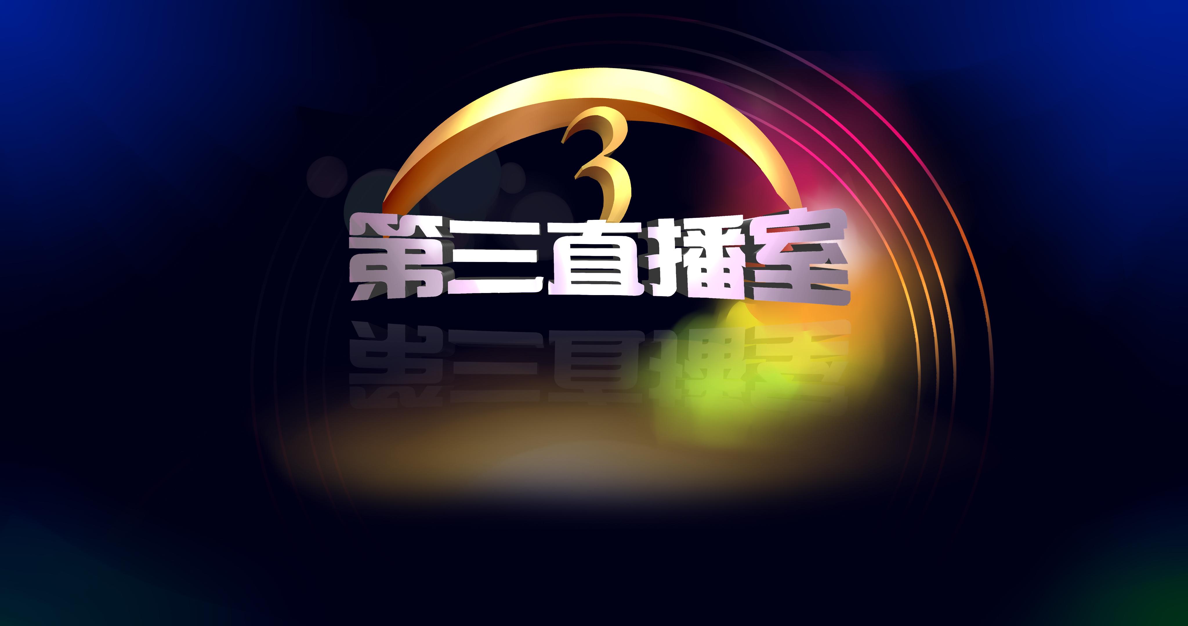 福建:女子遭家暴头骨开裂昏迷63天
