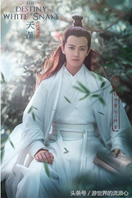 新版《白蛇传》将播,杨紫演白娘子,赵雅芝仙气