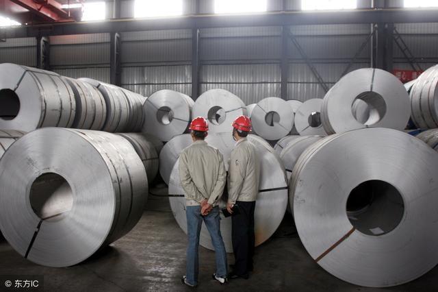 商务部:原产于欧盟等国的进口不锈钢钢坯和