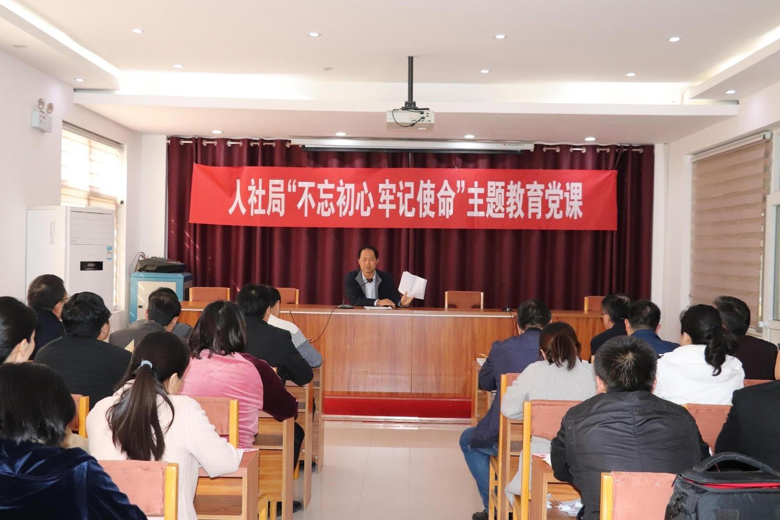"""隆尧县人社局开展""""不忘初心、牢记使命""""学习笔记观摩评比活动"""