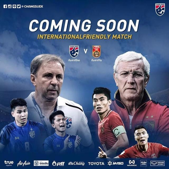 6月2日足球友谊赛直播:泰国男足vs中国男足