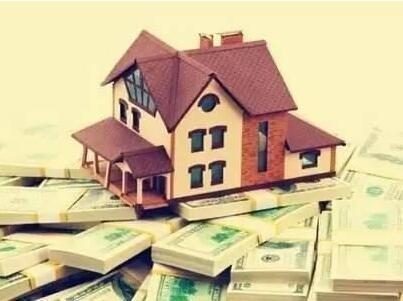 买房贷款支招:买房首付不够怎么办?