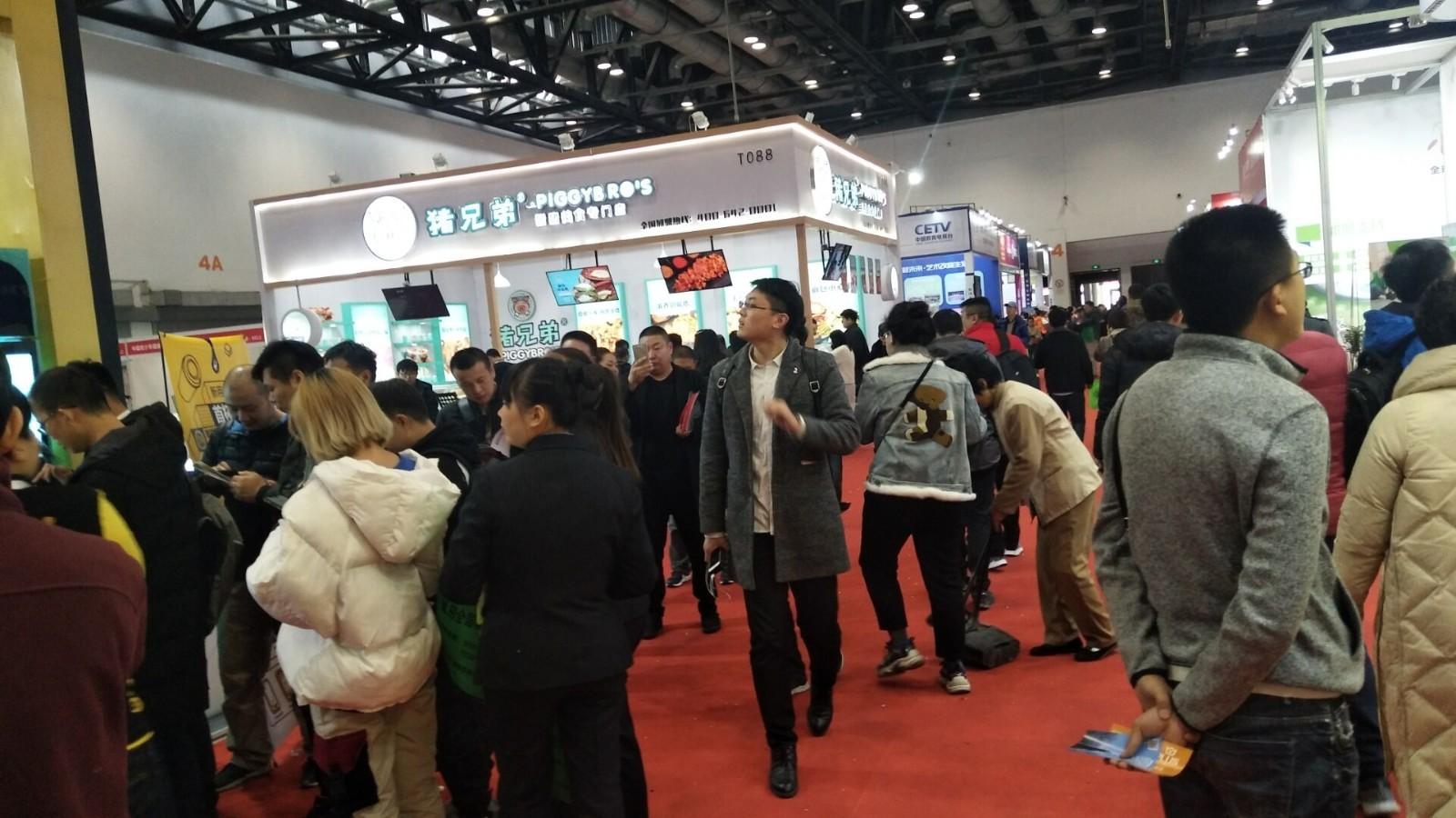 2020加盟展会排期-2020年北京特许连锁加盟展览会