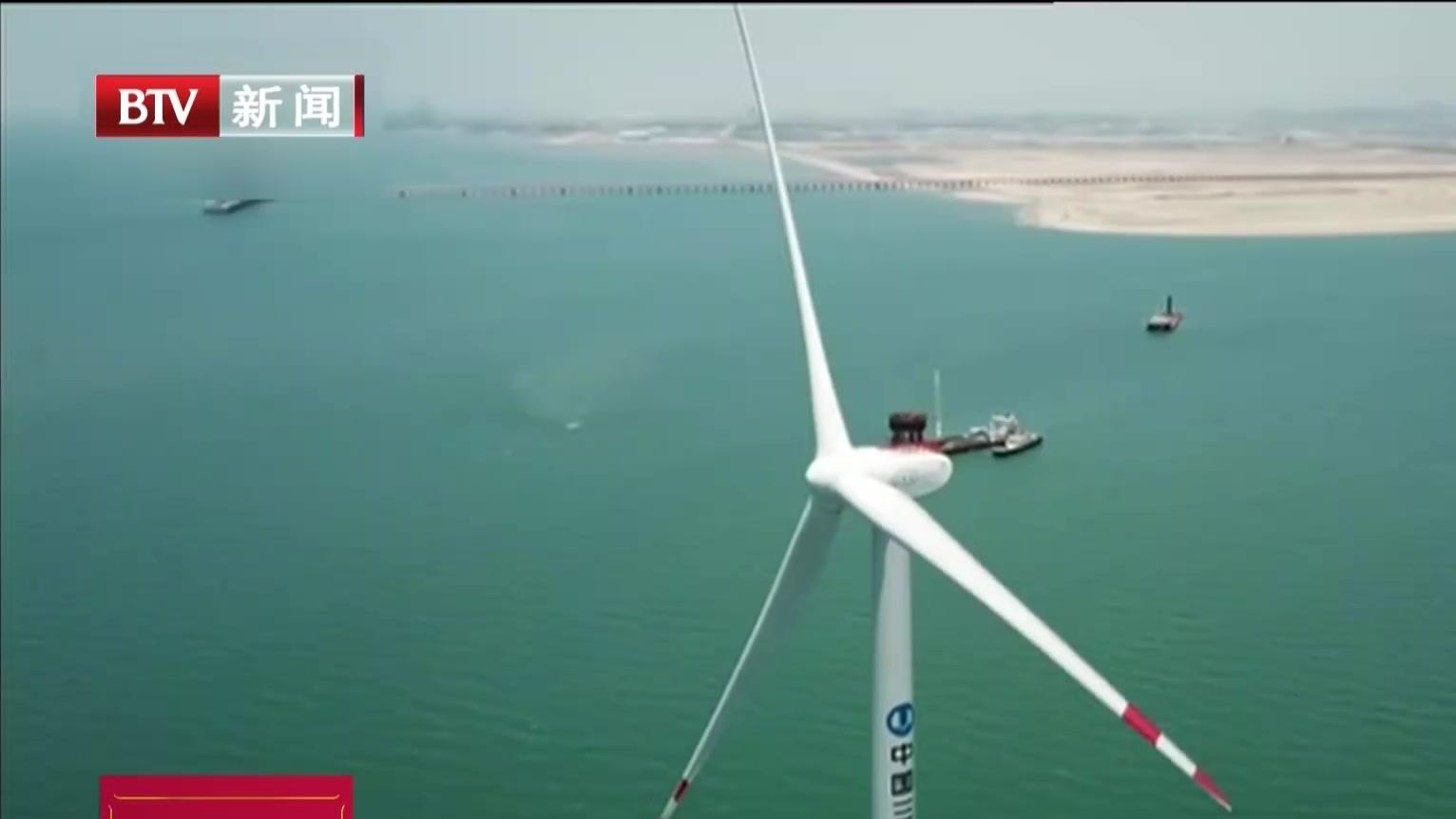 福建:国内首台10兆瓦海上风电机组并网发电
