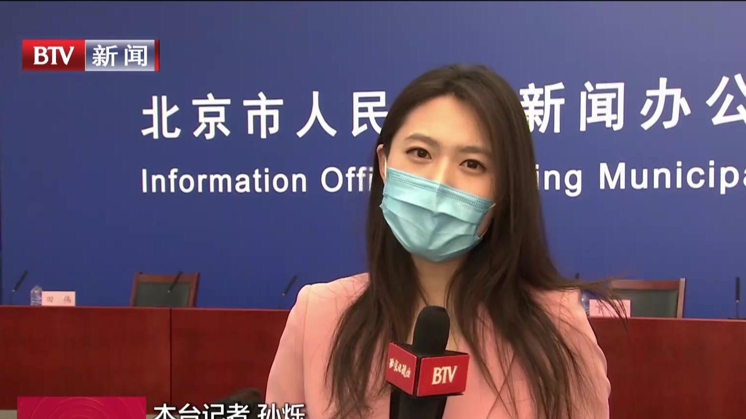 2020年北京市经济稳步恢复向好  GDP同比增长1.2%