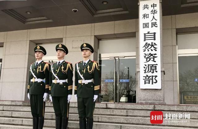 自然资源部挂牌 51岁陆昊成为最年轻部长|公司新闻-张家口国特环保工程有限公司
