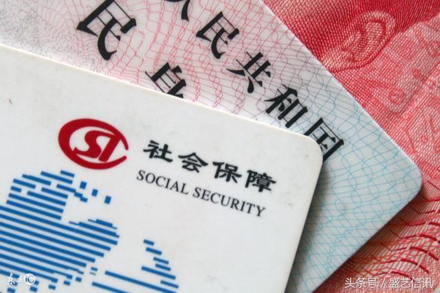 社保包括哪些包括哪几项?自己缴社保和找单位