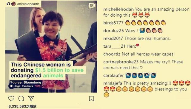 一个中国女人捐款近百亿人民币,为什么遭网友批评?
