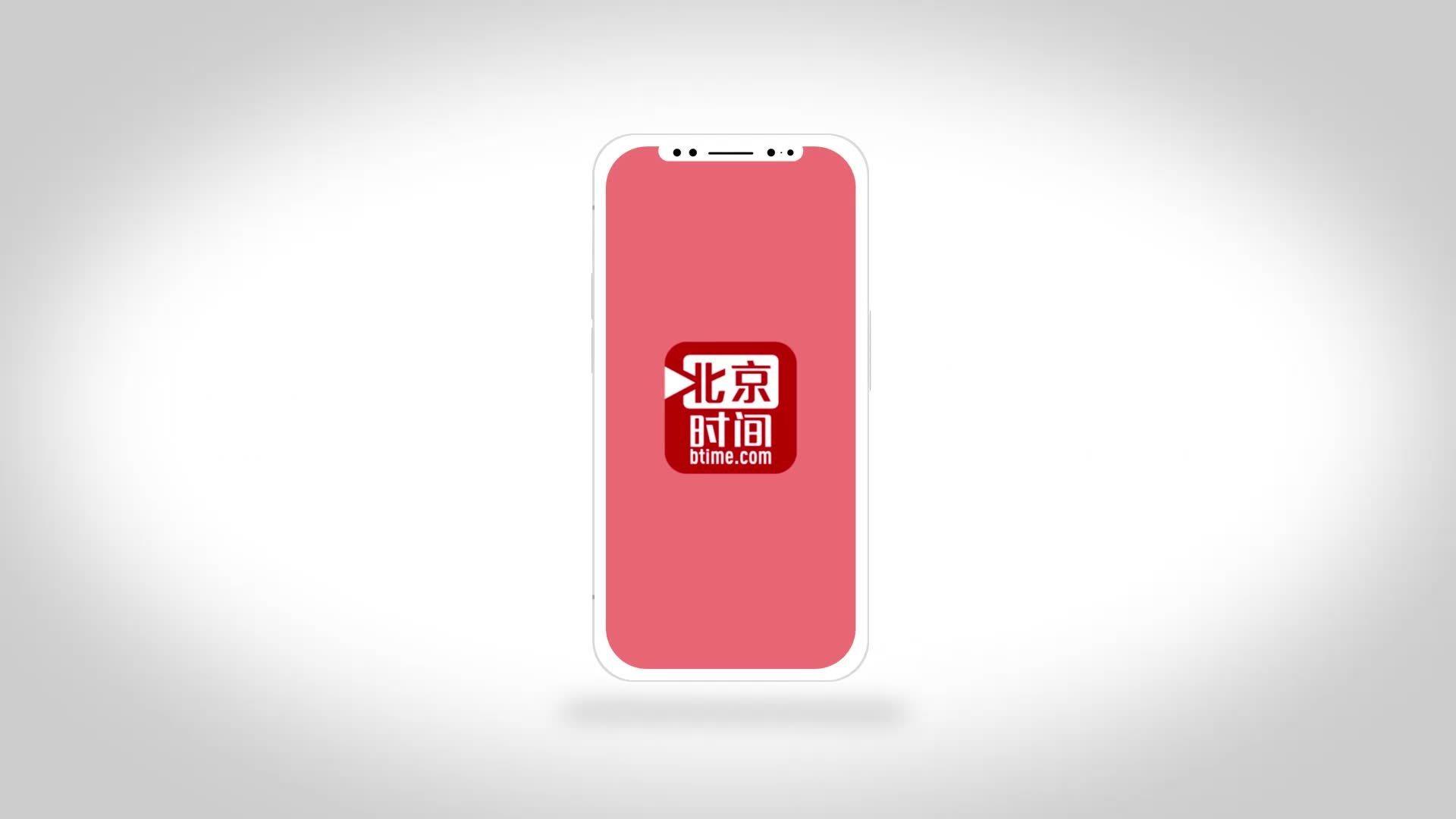 2月智能手机市场三星第一苹果第二 小米出货量超过华为进前三