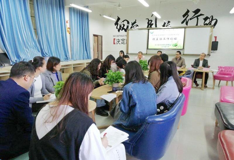 四川岳池:东湖学校开展2019年秋新