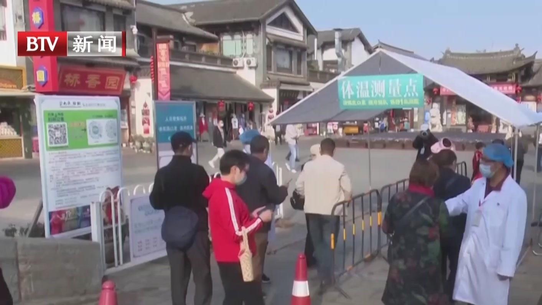 2021年春节假期国内游收入超3000亿元