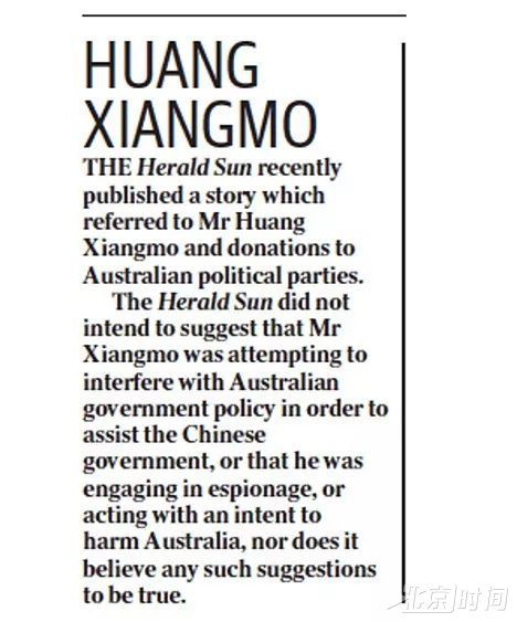 威尼斯人娱乐场开户:他为华人在国外赢了个重要官司_西方媒体却不敢报