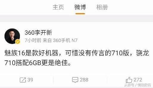 360n7解锁bl_360n4s解锁bl v118.com
