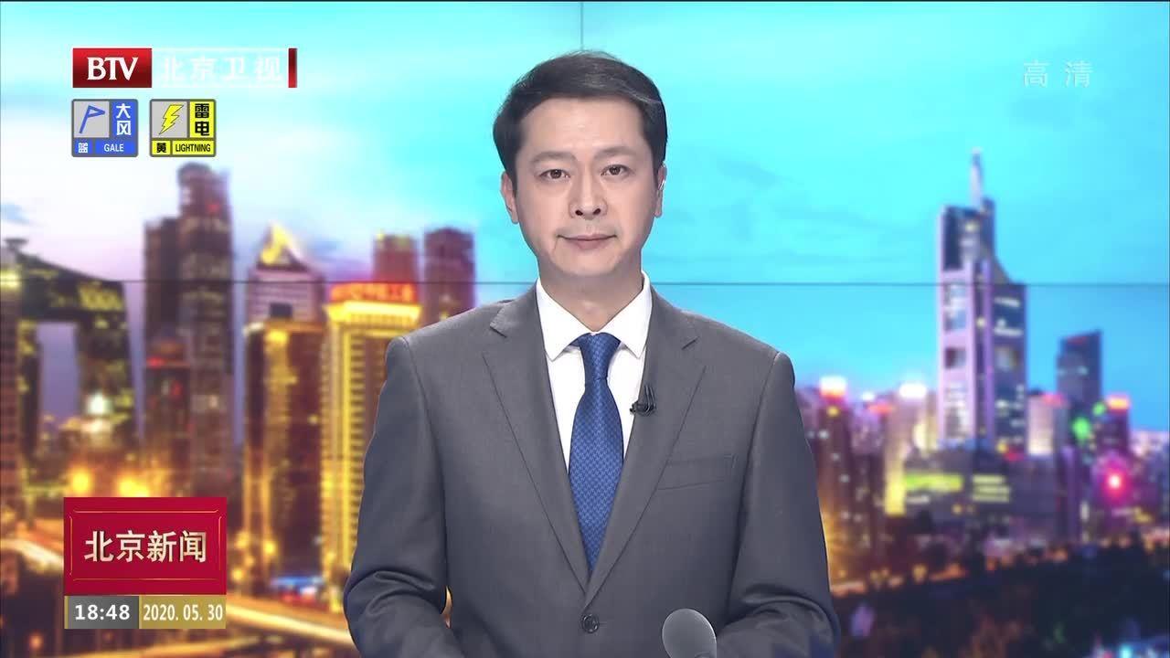 北京广播电视台短评:首都城市文明建设迎来新起点