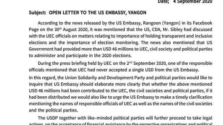 缅甸25家政党联合发表公开信 质疑美国所宣称的大选援助资金去向