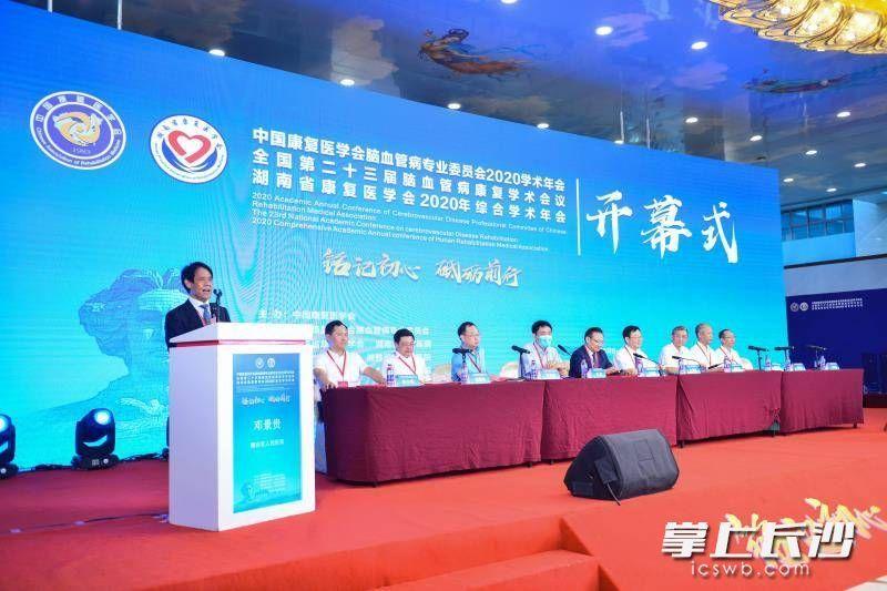 中国康复医学会脑血管病康复专业委员会