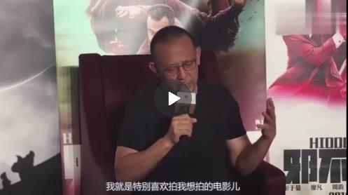 姜文首次回应:冯小刚和崔永元事件这个回答我给100分_凤凰彩票平