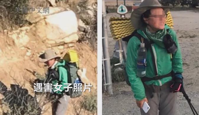 【转】北京时间       中国女子赴美旅行失踪半月 尸体在一公园被找到 - 妙康居士 - 妙康居士~晴樵雪读的博客