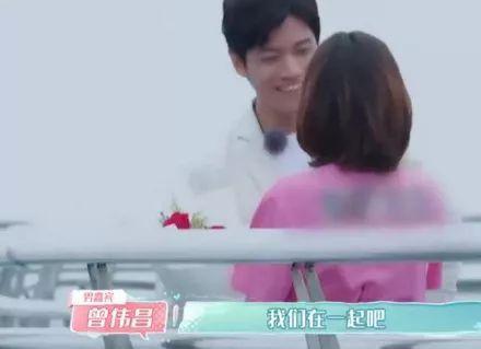 陈乔恩承认恋情 网友:希望这次不是剧本