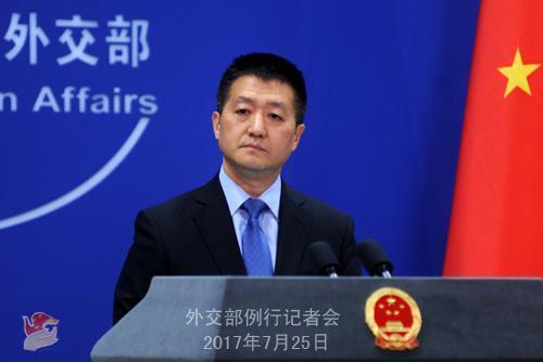 中方回应越南在南海争议海域钻探:停止侵权举动