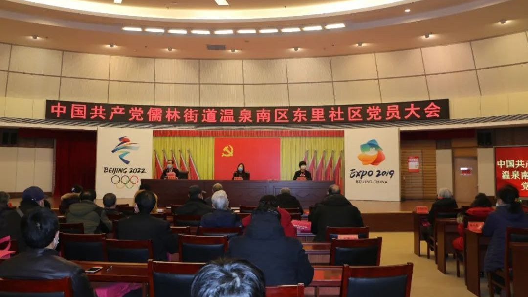 延庆区村(社区)党组织换届工作全部完成