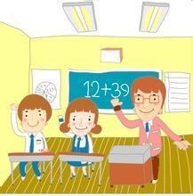 关于孩子补课的那点事 - ddmxbk - 木香关注家庭教育