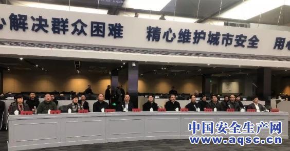 上海市应急管理局领导班子赴浦东新区调研城