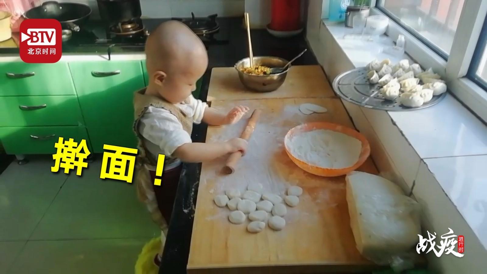2岁娃因疫情宅家学做饭:会做花卷、擀面条 最爱包饺子