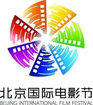 第十一届北京国际电影节倒计时100天