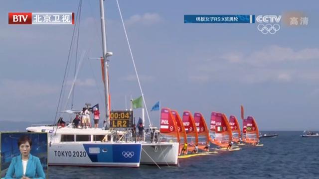 东京奥运会第8个比赛日 中国代表队捷报频传