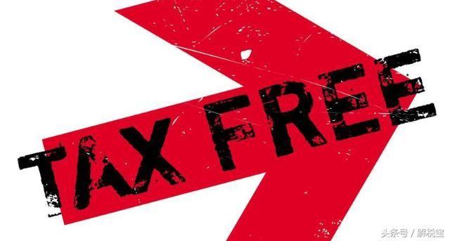 利息收入记账凭证图片_国债利息收入所得税