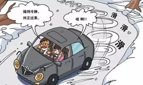 资深老司机告诉你雪天安全驾车技巧,赞!赞!赞!