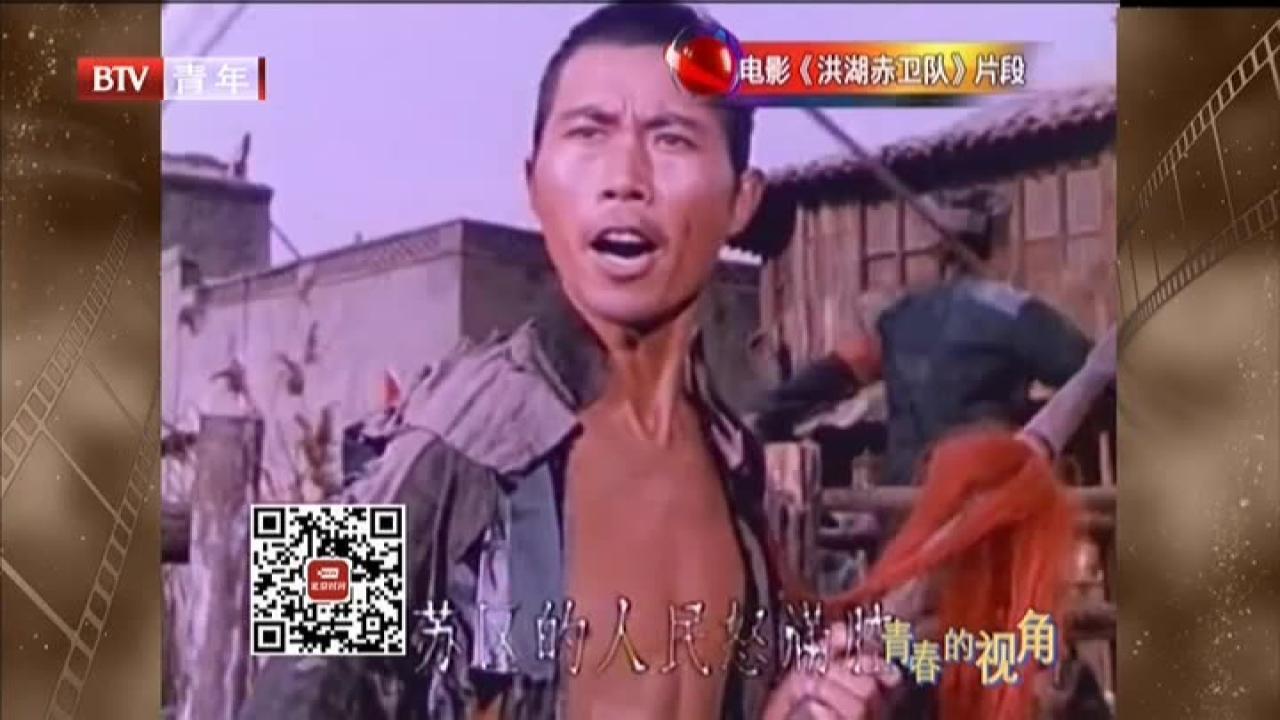 《戏里戏外》20210511歌剧艺术片的代表作《洪湖赤卫队》