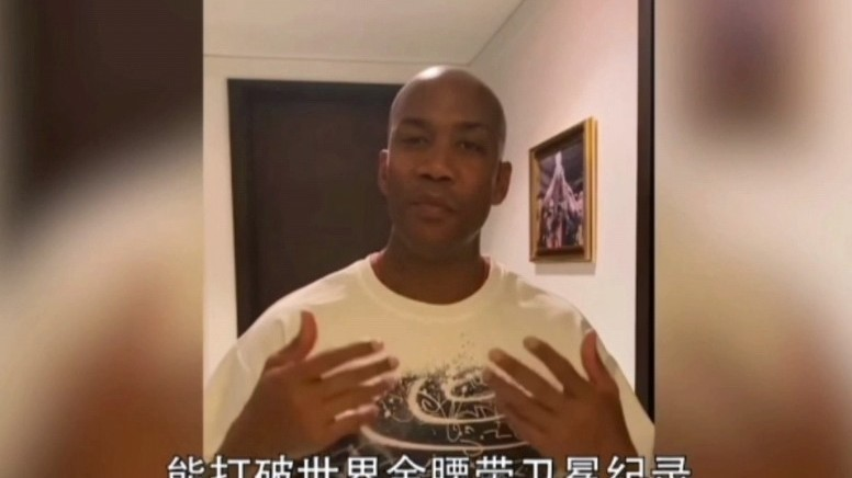 易建联 林丹 马布里等体坛大咖预祝徐灿第三次卫冕成功